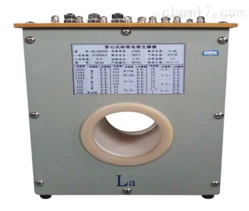 HL-33精密电流互感器