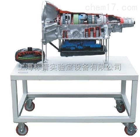后驱自动变速器解剖教具|汽车变速器、底盘实训台