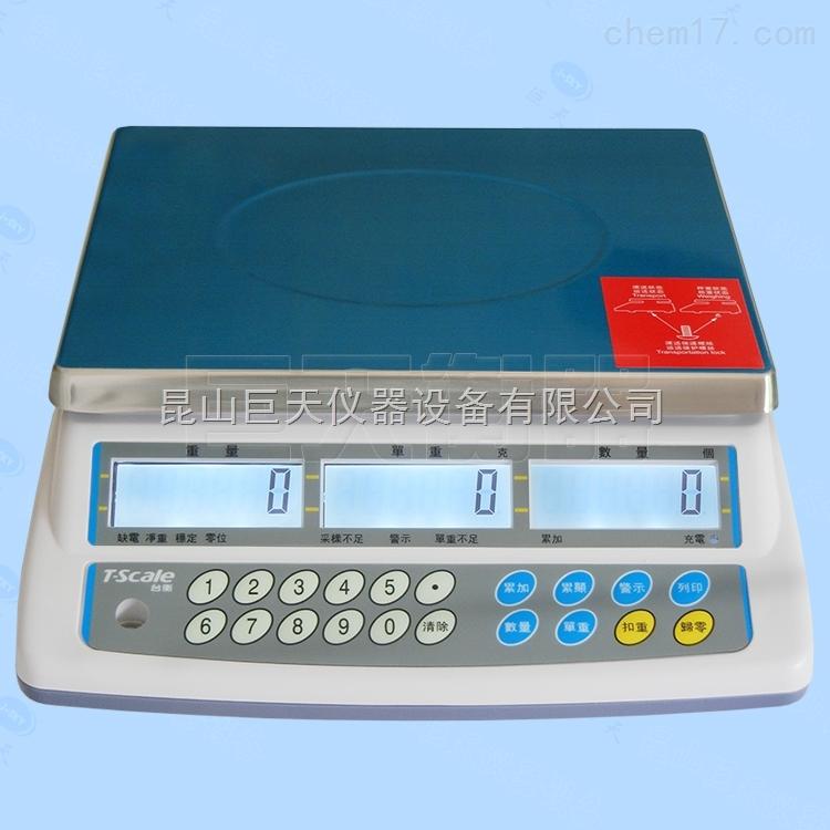 台衡精密测控JSC-AHC-6+R电子计数秤,可连接电脑电子称