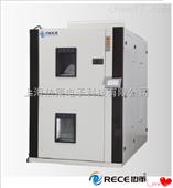RTS-80冷熱沖擊試驗箱(三廂式)出租