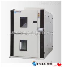 RTS-80冷热冲击试验箱(三厢式)出租
