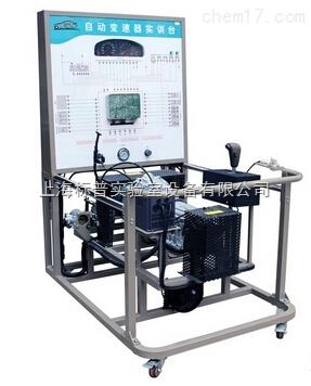 大众01n电控自动变速器实训台|汽车变速器