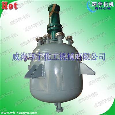 FCH-1500L1500L高压不锈钢反应釜