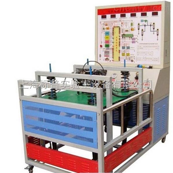 汽车电控悬架及转向教学实验台|转向与悬架系统实训台