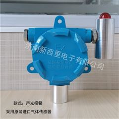 油气报警器KD-900油气报警器,油气浓度检测仪,油气泄漏报警器,油气探测器