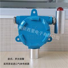 KD-900甲烷报警器,甲烷检测仪,甲烷泄露报警仪,甲烷探测器