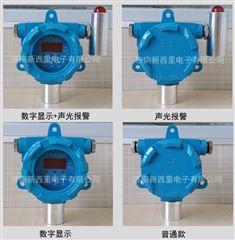 KD-900氢气报警,氢气检测仪,氢气探测器,氢气泄漏报警器,氢气泄漏检测仪