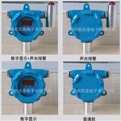 KD-900氯气检测仪