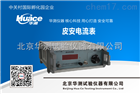 HC北京华测厂家直销/皮安电流表(飞安表)