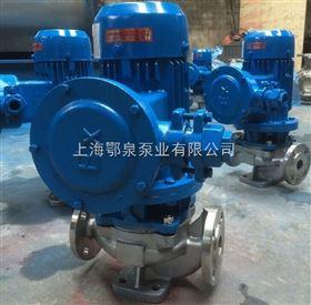 IHG系列立式化工泵IHG型不锈钢立式化工泵