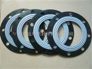 DN50化工部20606FF麵四氟橡膠複合墊片