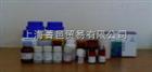 291920 无氨基酵母氮源 含硫酸胺 美国BD Difco 100g