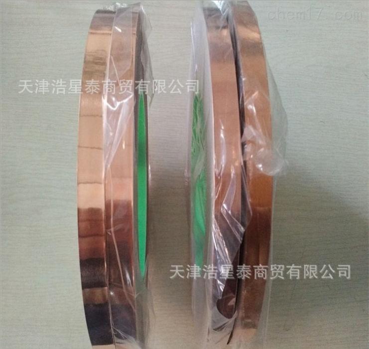 铜塑复合带 信号电线 通讯电缆用铜塑复合带 屏蔽性能高