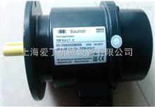 *瑞士BAUMER传感器现货特价