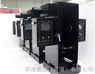 塑料烟密度测试仪-gb/t8627建材烟密度测试仪