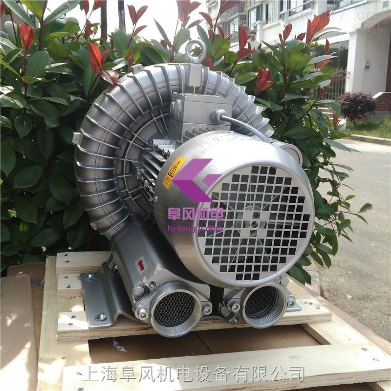 单相220v高压风机