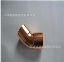 制冷用紫铜管件,空调配件弯头 铜弯头90度紫铜 紫铜弯头180度