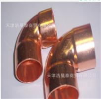 35mm 42mm 54mm 64mm 67mm 90度紫铜弯头 紫铜承口焊接弯头