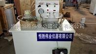 ZXY-1防水卷材真空吸水儀價格防水卷材真空吸水儀生產廠家