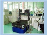 卡尺-世通长度计量校准实验室