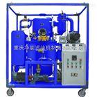 ZYD双级真空滤油机,高效双级真空滤油机