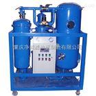 ZY绝缘油过滤装置,绝缘油过滤设备,高效真空滤油机