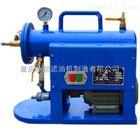 PL手提式滤油机,轻便型滤油机,小型滤油机