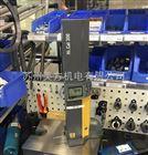 Hi-Cal 300瑞士Sylvac公司小型电动测高仪Hi-Cal 300  轻巧坚固