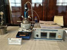 小型微型高壓反應釜