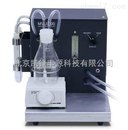 岛津MVU-1A冷汞发生器