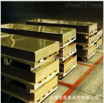 黄铜板多少钱一公斤,黄铜板生产厂家