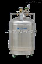 YDZ-30四川不锈钢自增压液氮罐