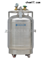 YDZ上海不锈钢自增压液氮罐