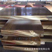 天津黄铜板价格,黄铜板生产厂家