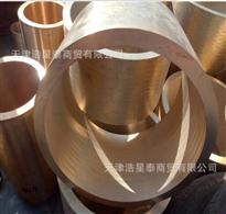 铜套加工 可定制外径20mm-800mm黄铜套
