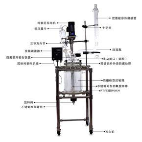 秋佐科技双层玻璃反应釜大型-100L
