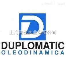 迪普马DUPLOMATIC上海分公司