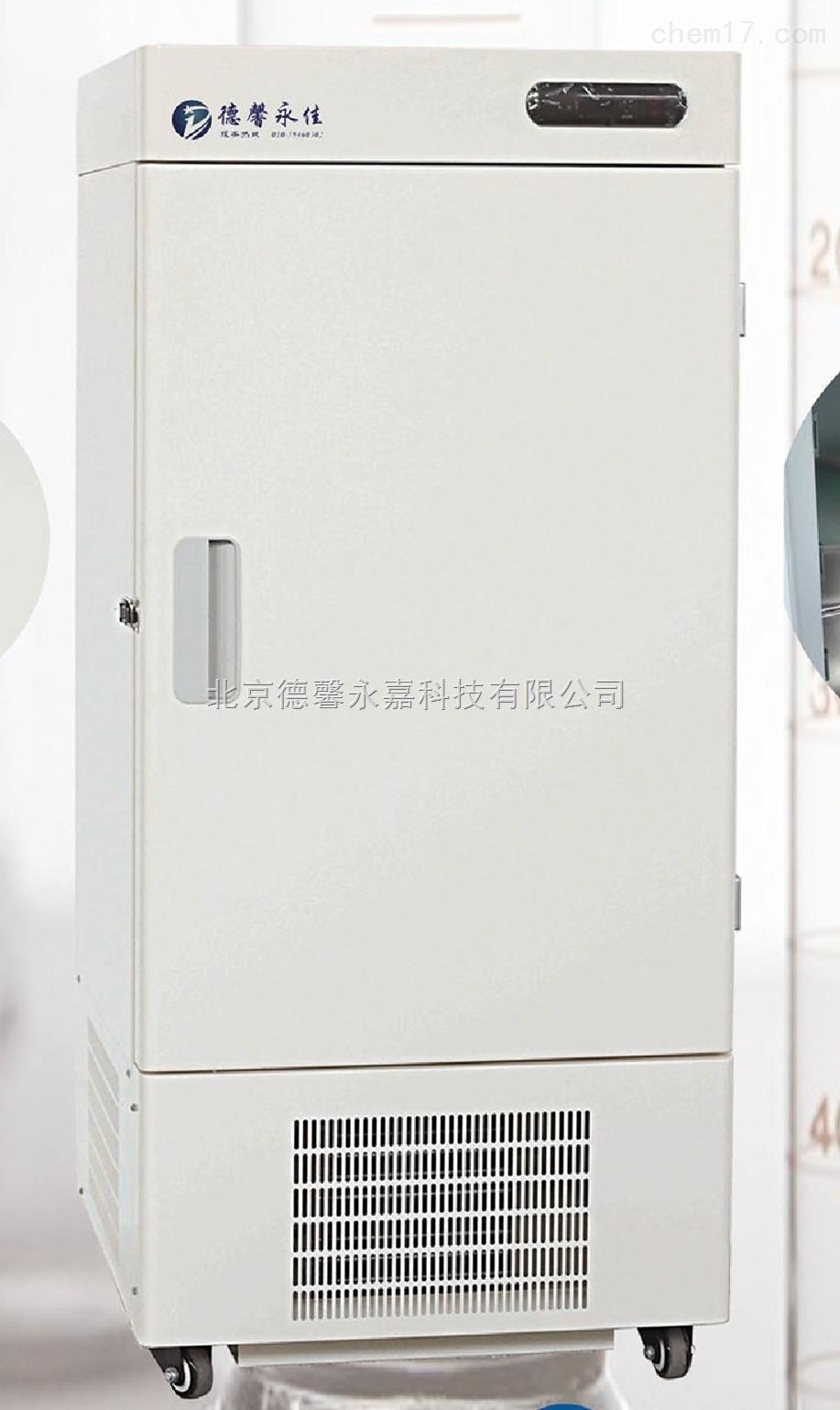 立式(-80度)超低温冰箱