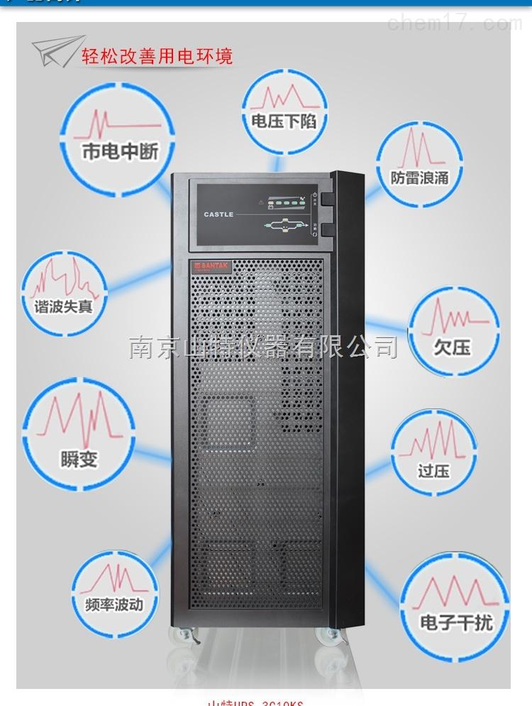 南京山特仪器有限公司是一家拥有优秀的技术、经营和管理人才队伍,具备较强的市场开拓能力、光机电领域技术与产品的成套开发制造能力,能够为客户提供高效、优质服务的合资企业。 本公司多年致力于先进的精密光学制造技术和计算机图象处理技术的研发,专业从事发展尖端光学、精密机械、计算机相结合的(光、机、电一体化)光学仪器开发和销售。企业严格参照ISO9001:2000质量保证体系标准管理整体运作。开发、制造、销售、服务全过程质量稳定可靠。可根据不同客户的需要,提供光学零件设计、计算机图像处理软件开发、产品选型等技术服务
