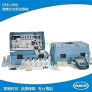 美国哈希 HACH DREL1900 便携式水质分析仪