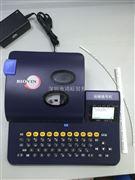 標映S680套管線號打字機