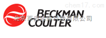 Beckman Coulter代理