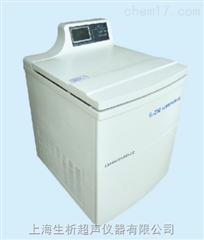 GL-21M立式高速冷冻离心机