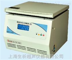 RJ-TDL-50A低速臺式大容量離心機
