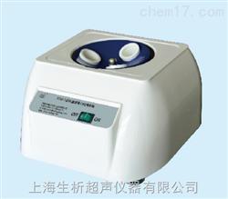 STW-1甩體溫計離心機