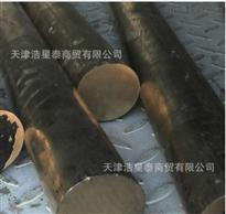 锡青铜棒QSn4-4-2.5 QSn8-0.3 C5191 QSn6.5-0.4铜棒 规格齐全
