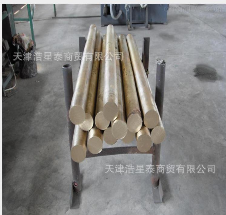 青铜棒 80 120mm QSn6.5-0.1 qsn4-3 QSN4-4-4 QSn4-0.3锡青