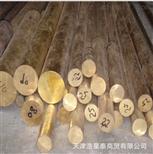 天津锡青铜棒,QSN6-6-3锡青铜棒,10-1锡青铜棒生产厂家