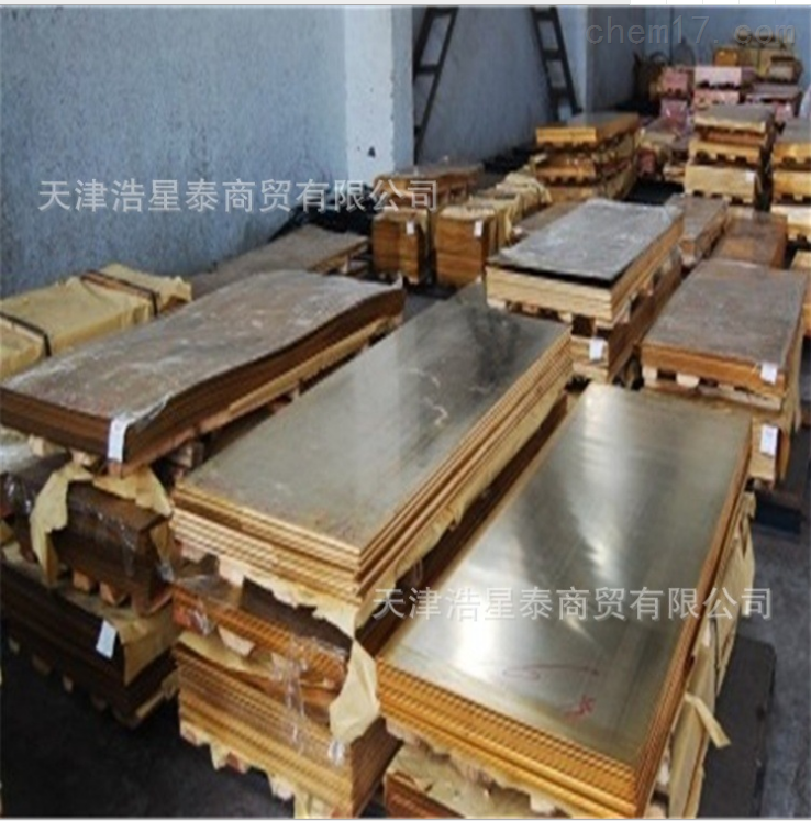 天津锡青铜板价格,6-6-3锡青铜板,10-1锡青铜板生产厂家