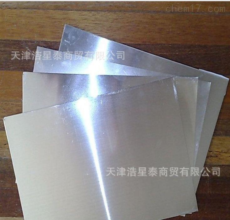 C7701白铜板 C7521镍白铜板 B25 B19 B20镍白铜板